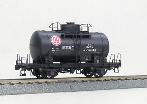 タム3250-5.jpg